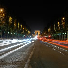Светлините и арката