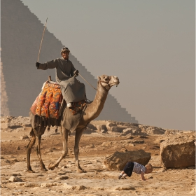 Пирамидални  опити
