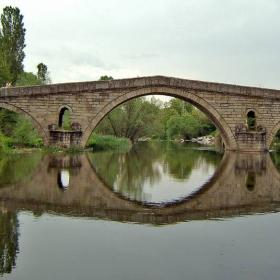Огледалото на историята. Кадин мост (1470 г.)