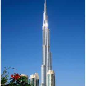 Бурж Халифа - най-високата сграда в света