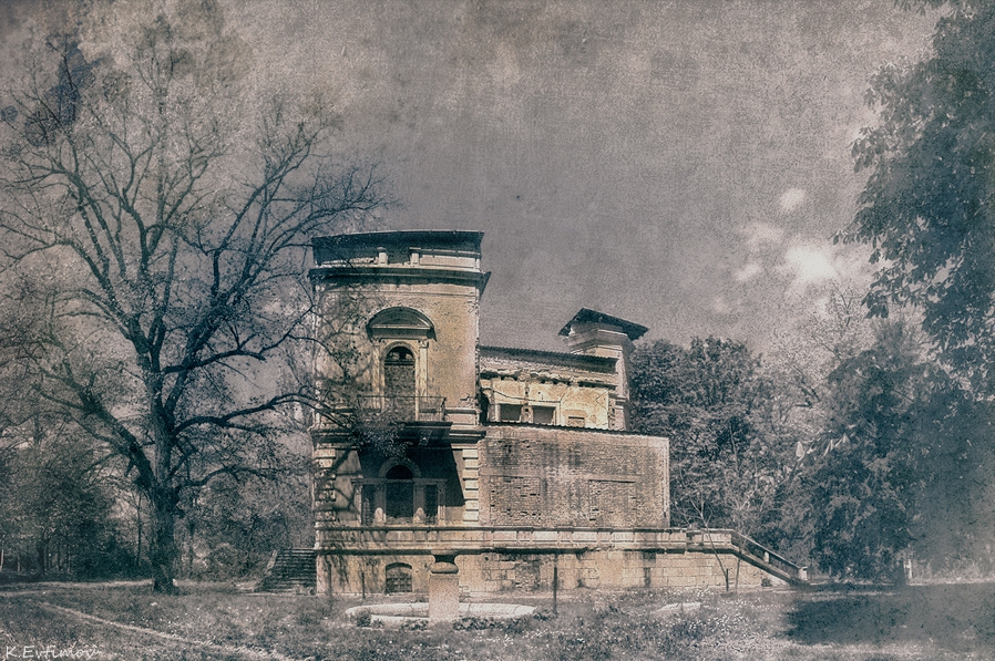 - The House of Spirits -