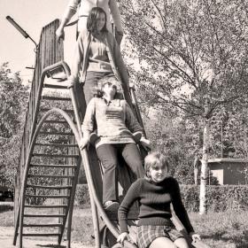 Здравите пързалки от 1970-а