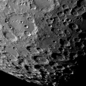 Част от Луната