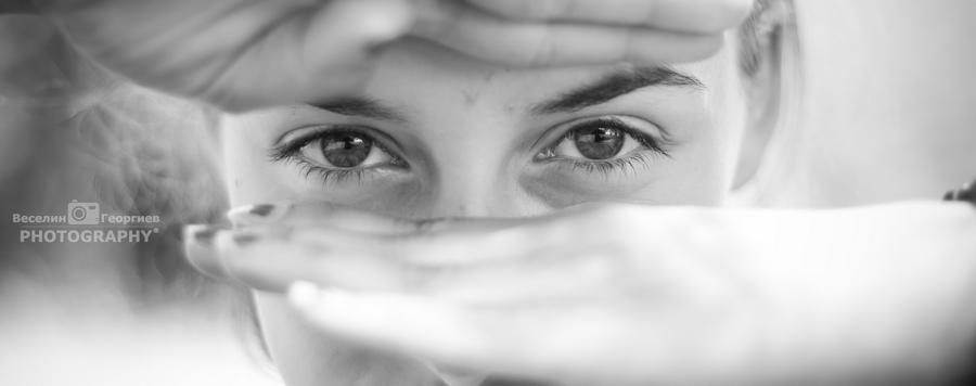 ~Очите винаги издават....