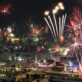 честита 2012 Троян