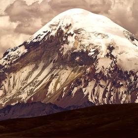 Volcano  Sajama  6542м.   н. в.