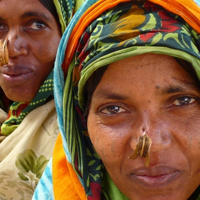 Дискретен пиърсинг - Еритрея