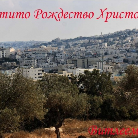 Градът на Давид
