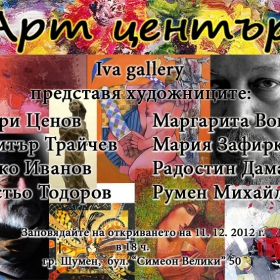 Iva gallery