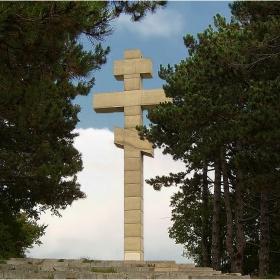 2 юни - Поклон пред саможертвата на героите за свободата на България!