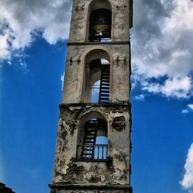 Ковачевица- камбанарията