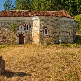 Църква антика в село Сопица!