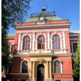 Кметството на Кюстендил