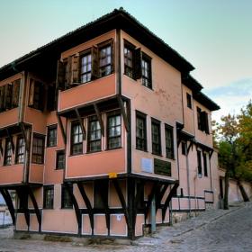 Къщата на Ламартин