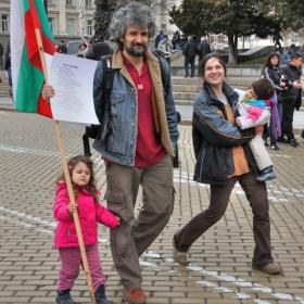 Семейно на протест