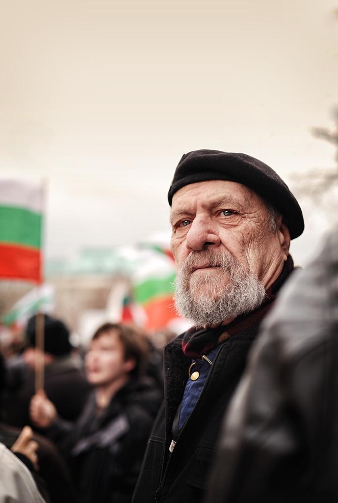 Национален протест - София