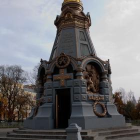 Паметник-параклис на Плевенската епопея в Москва