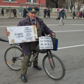 Момент от протестите на 3.03.2013...