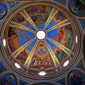 Куполът на Stella Maris Church