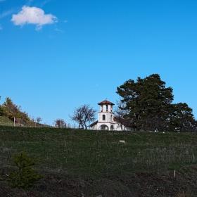 Равногорски параклис Св.Илия