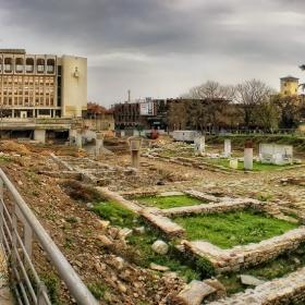 Археологическо от Стара Загора