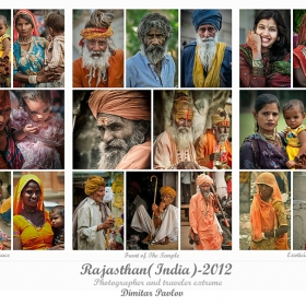 My India!