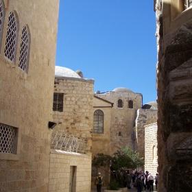 Улицата на Сионската Горница