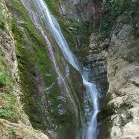 Тетевенски водопад