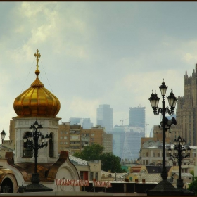 Москва.ХХI век