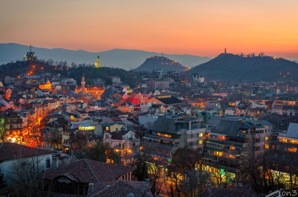 Пловдивска вечер