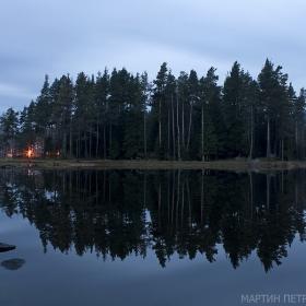 Огледални утрини - Широка поляна