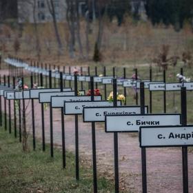 В Чернобил, 30 години по-късно.