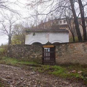 Мулдавски манастир Света Петка