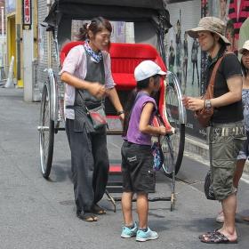 Японско семейство