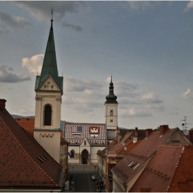 Загребско емблематично