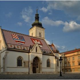 Една емблематична църква