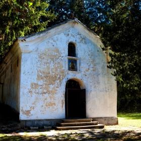 Манастирът-друг поглед
