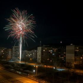 Честита Нова Година! :)