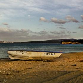 Гръм в рая на плажа