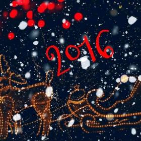 Да бъде честита настъпващата 2016 г.!