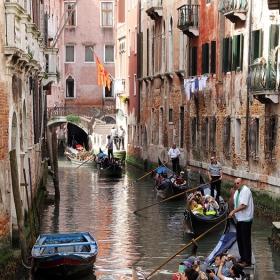 Венецианска разходка