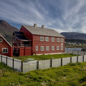 Природния музей! Гренландия.