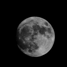 Брех,че голяма луна