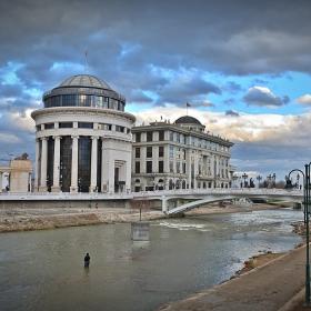 Скопие днес