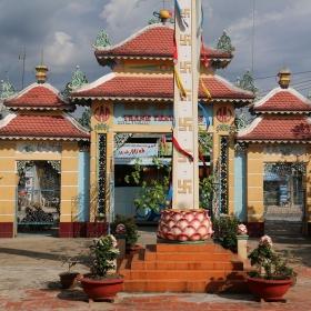 Каудай храм