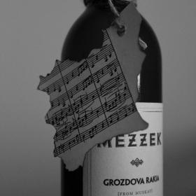 Музикално