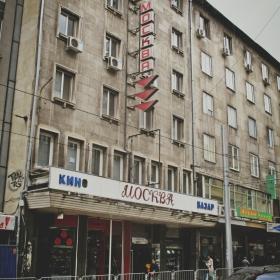 кино Москва