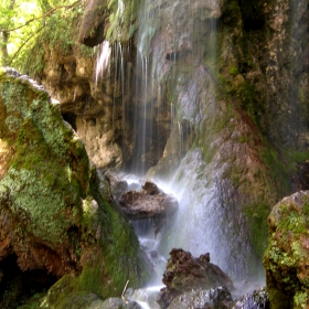 Водопада
