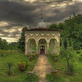 Плаковски Манастира Свети Илия