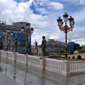 Скопие, Мостът Око